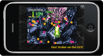Fast Striker iPhone